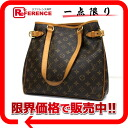 "Louis Vuitton Monogram ""Batignolles vertical"" bag M51153 ""support."""