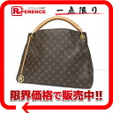 "Louis Vuitton Monogram artsy MM bag M40249 ""response."""