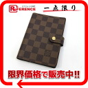 "R20700 PM, Louis Vuitton Damier""agenda"" book cover ""support."""