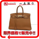 "Premier handbag Hermes ""Birkin 35"" gold gold bracket slope M ticking ""response."""