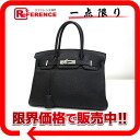 Best Hermes handbag Birkin 30 slope black silver metal fittings M ticking? s support.""