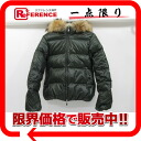 """Duvetica down older model women's down jackets with favored 42 khaki """"respond."""""""