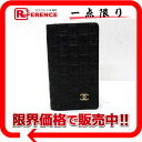 "Chanel icon symbol charm 2 fold wallet black ""response."""