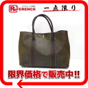 Hermes garden party PM tote bag Amazonia Brown? s support.""