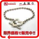 "Gucci heart ball chain bracelet 925 Silver ""support."""
