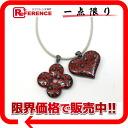 """Louis Vuitton """"pandantif Leopard"""" pendant Rouge MP0190 """"enabled."""""""