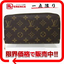 "Louis Vuitton Monogram ""zippy wallet"" zip around wallet M60017 beauty products ""enabled."""
