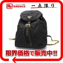 PRADA Prada nylon backpack dark brown KK pre