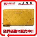 "Gucci brightdiamante long leather zip around wallet yellow 354487 like new ""support."""