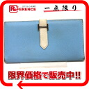 "Hermes ""beansfle"" gusset fold wallet bi-color Epson light blue x white O ever-s compatible."""