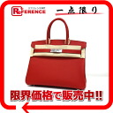 "Best Hermes handbag Birkin 30 Epson Rouge Kazak and silver fittings S ever-changing new ""response."""