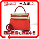 "Hermès ""Kelly 28"" handbag in sewing shoulder-straps slope rougepibowannu × silver bracket R time ""dealing."""