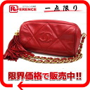 "Chanel lambskin quilted chain shoulder bag tube type with fringe red ""support."""