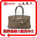 """Shoulder Birkin"" Hermes's bag triyoncremans etop silver fittings M ticking ""response."""