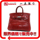 "Best Hermes handbag Birkin 25 crocodile niloticus blaze x silver metal N inscribed ""support."""