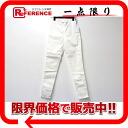 """Like Jada skinny pants XS white new """"compatible."""""""
