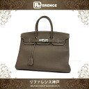 "Best handbags Hermes ""Birkin 35"" triyoncremans etop / silver metal P ticking beauty products ""enabled."""