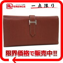 "Hermes two-fold Brown wallet ""Bernd"" * silver hardware Epson L inscribed ""support."""