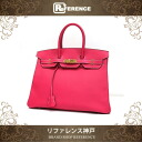 "HERMES ""Birkin 35"" Epsom Leather Rose Tyrien/Gold Metal HW Q-Engraved"