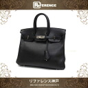 "Hermes Birkin 25 Epson black x silver bracket K ever-changing beauty products ""response."""