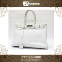 "Premier handbag Hermes ""Birkin 35"" white silver hardware triyoncremans H engraved ""response."""