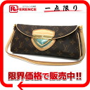 "Louis Vuitton Monogram ""Pochette Beverly"" shoulder bags evening bag M40122 beauty products ""enabled."""