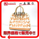 """Alma MM"" Louis Vuitton graffiti handbag beige M92180 ""enabled."""