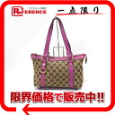 "Gucci ABBEY (Abby) GG small tote bag beige / pink 141471 ""enabled."""