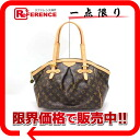 "Louis Vuitton Monogram ""Tivoli GM"" shoulder bag M40144 beauty products ""enabled."""