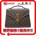 """Bel Air"" Louis Vuitton Monogram handbags M51122 ""enabled."""