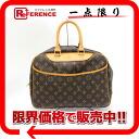 """""""Deauville"""" Louis Vuitton Monogram handbags M47270 """"enabled."""""""