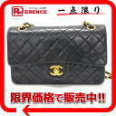 "Chanel lambskin matelasse 23 W chain shoulder bag black ""response."""