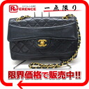 """Chanel lambskin matelasse quilted W chain shoulder bag black """"response."""""""
