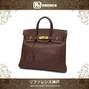 "Hermes ""autacroar 32"" ksh ver handbag brown / gold bracket B inscribed ""support."""