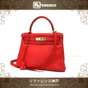 "Hermès ""Kelly 28"" handbag in sewing shoulder strap with swift Rouge / gold metal A ticking ""response."""