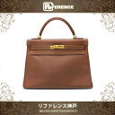 "Sewn in Hermes handbags ""Kelly 32"" Vaux Gulliver (estimated) Brown x Gold bracket F inscribed ""support."""