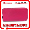 "Hermes Croc purse ""ASAP long silk'in"" Epson rose Tyrian P inscribed ""support."""