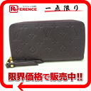 """Louis Vuitton Monogram empreinte """"wallet and secrete"""" zip around wallet ORB M60298 """"enabled."""""""
