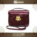 "Like Louis Vuitton Vernis ""Mirada"" 2-WAY handbag Rouge fauviste M91396 new ""support."""