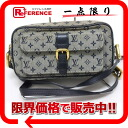 "Louis Vuitton Monogram mini Juliette MM shoulder bag blue M92217 ""enabled."""