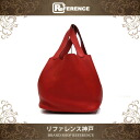 """Picota in MM"" Hermes handbags triyoncremans Rouge Kazak H engraved ""response."""
