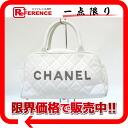 "Chanel spline canvas quilted mini Boston handbag white ""support."""