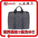 "Hermes airline PC case handbags grey ""response."""