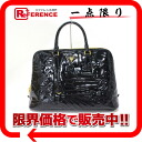 "Prada limited model design embossed handbag black BL0812 like new ""support."""