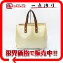 "Louis Vuitton Monogram Verni ""lead PM"" mini tote bag beige soft M91144 ""enabled."""