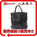 "Prada leather handbag dark brown ""response."""