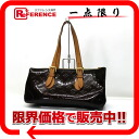"Louis Vuitton Vernis bag ""Rosewood Avenue"" Amarante M93510 ""enabled."""