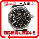 "Seiko mechanical mens watch behind scale day-date automatic winding SARC019 (6R21-00D0) ""enabled."""