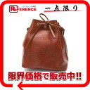 "Louis Vuitton EPI leather ""PTI Noel"" DrawString shoulder bag Kenyan Brown M44103 ""enabled."""