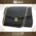 "Chain shoulder bag Louis Vuitton Monogram and plant Saint-Germain MM-Noir M48933 good as new ""support."""